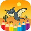 Dinosaur Coloring Book HD - All In 1 Animals Draw Paint And Color Games HD For Good Kid