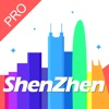 Tour Guide For Shenzhen Pro-shenzhen travel guide,shenzhen travel tips,shenzhen metro.