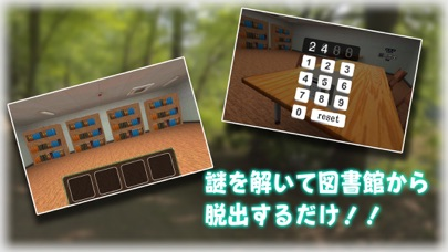 Escape Library VRのスクリーンショット2