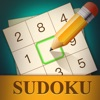 Sudoku2:史上最坑爹的游戏大全最强大脑王者官方中文怀旧经典版下载王破解外挂机微信百度冒险岛脑筋训练康思岛