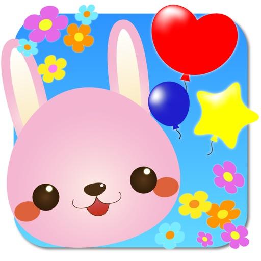 Pop Balloons for Babies! iOS App