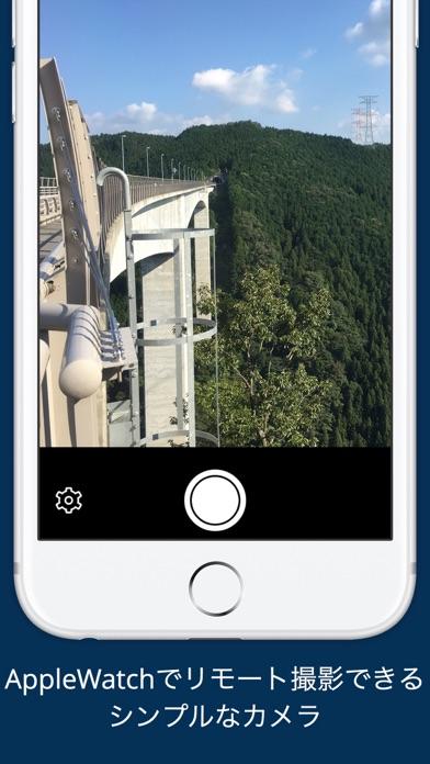 SRCamera -シンプル、Watchで... screenshot1