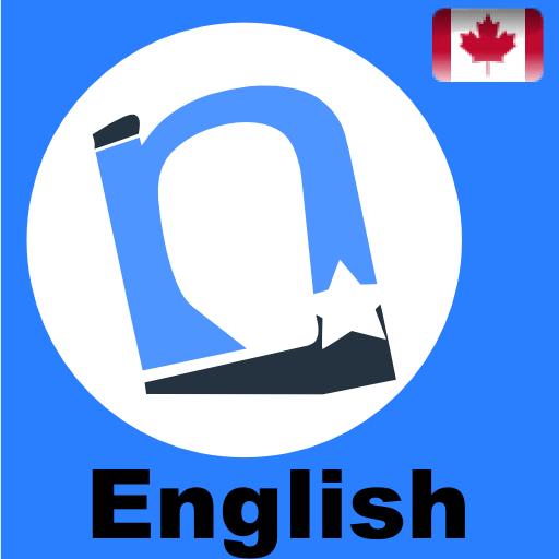 NounStar - English Language Study