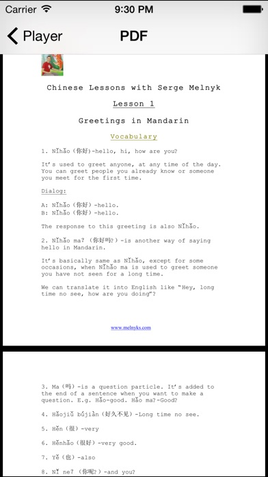 mandarin chinese lessons with serge melnyk pdf