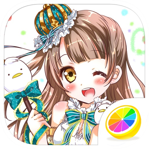 Elegant Beauty - Dress Up Game For Girls iOS App