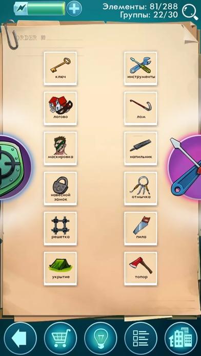 Doodle Mafia Screenshot