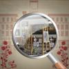 Finding Hidden : Campus