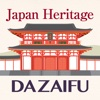 "Japan Heritage""The Western Capital of Ancient Japan"" DAZAIFU foods in japan"