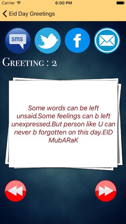 Great Hijri Eid Al-Fitr Greeting - 750x750bb  2018_28841 .jpeg