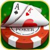 掌心德州扑克-美女奖励天天都赚钱的棋牌游戏 Wiki