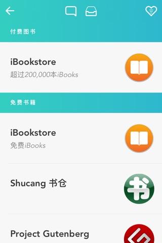eBook Search Pro - iBooks, etc screenshot 3