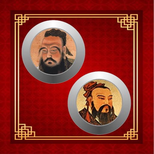 Chinese Myths and Legends iOS App