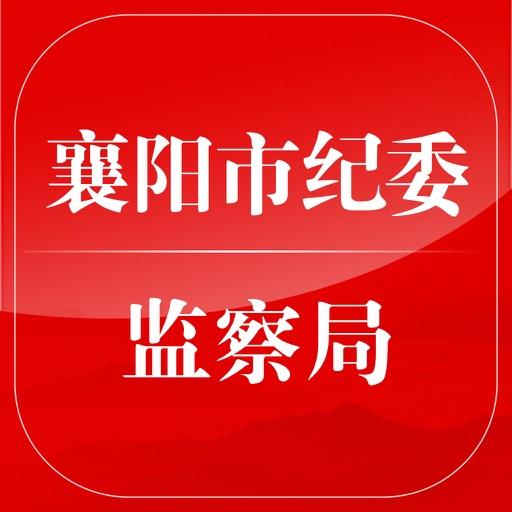 智廉襄阳官网icon图