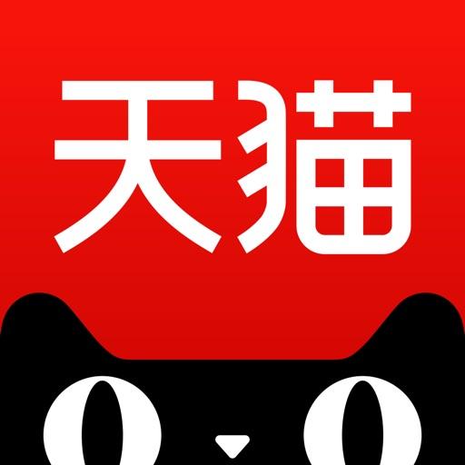 天猫【淘宝商城】