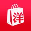 洋码头—正品保证海外买手带你全球购洋货
