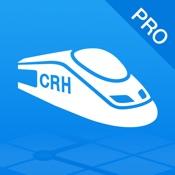 抢票必备 – 高铁管家PRO [iOS]