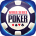 World Series of Poker - WSOP Free Texas Holdem