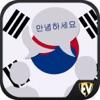 韓国のSMARTガイドをご覧ください。