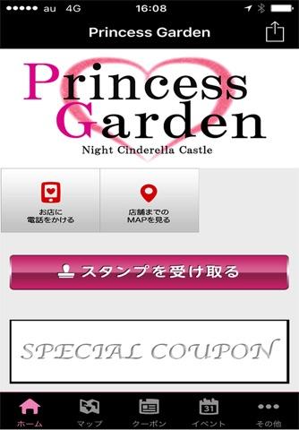 大阪心斎橋ミナミのホストクラブ  プリンセスガーデン screenshot 1