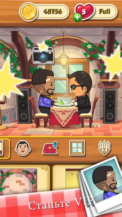 Chef's Quest Screenshot