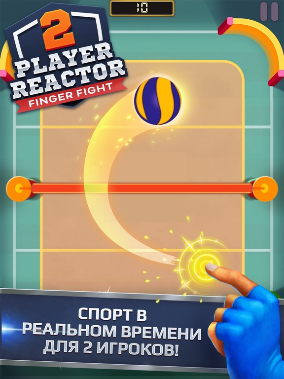 2 Player Reactor на iPad