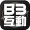 download 香港失明人互聯會 / B3互動