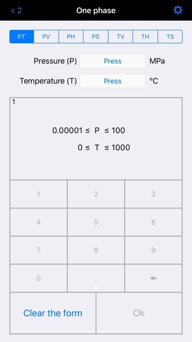 H2O pro Screenshots
