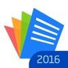 Polaris Office 2016 - PDF