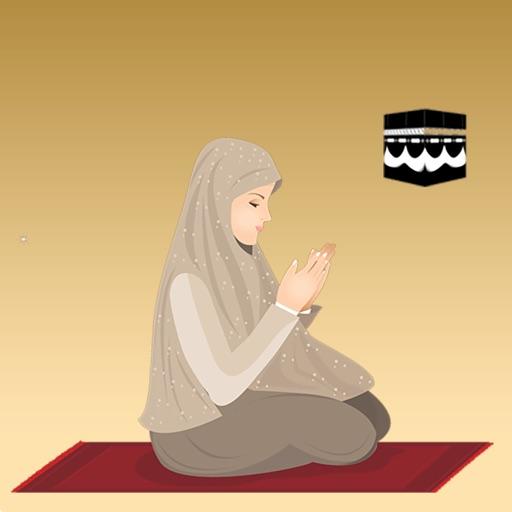 الإسلام سؤال و جواب