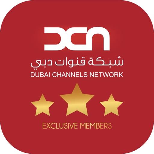 DCN VIP iOS App