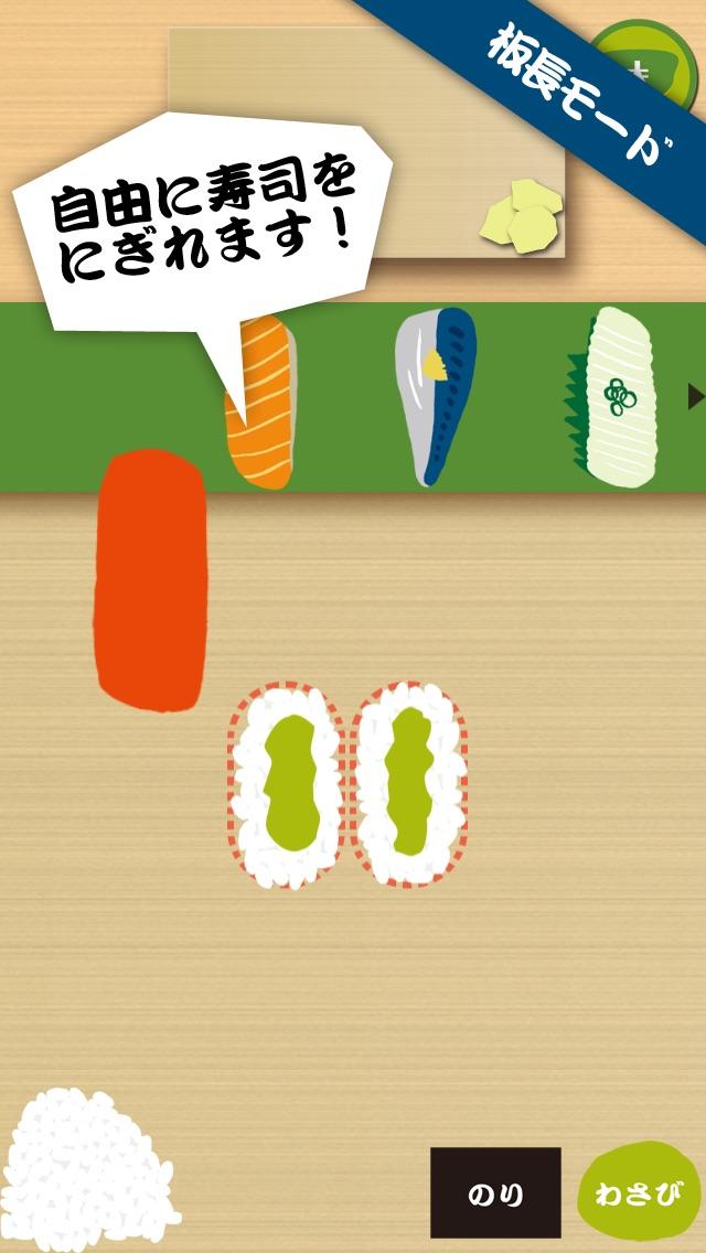 粋だね! おやこ寿司のおすすめ画像4