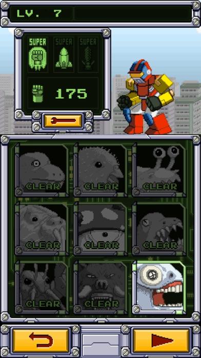 CombineRobot Screenshot