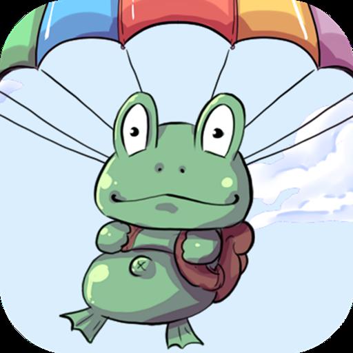 Parachute Frog Mac OS X