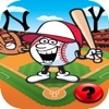 Baseball Quiz New York Yankees Edition