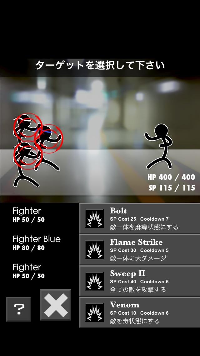棒人間RPGのスクリーンショット1