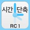 시간단축 토익RC 실전 모의고사 600제 (1) for iPad