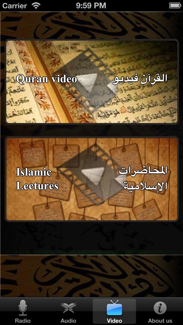 iQkradioلقطة شاشة3