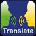 Travel Voice Translator Linguatec