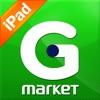G마켓 for iPad
