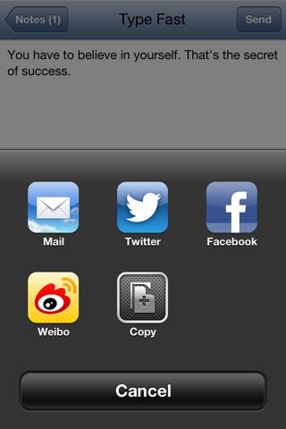 Type Fast Lite screenshot 2