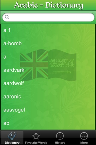 English To Arabic Offline Dictionary - Free screenshot 1