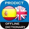Spanish <> English Dictionary + Vocabulary trainer