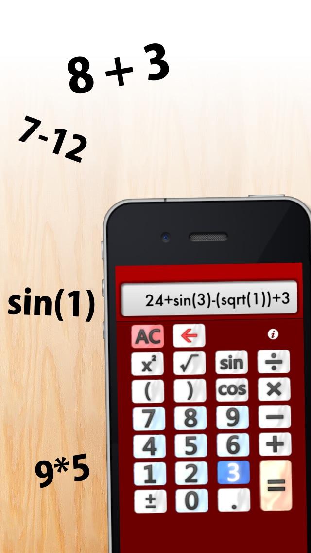 Калькулятор Бесплатно - Рассчитать с Научный Math Калькулятор, Calculator Free - Calculate with Scientific Math Calculator Скриншоты4