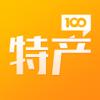 特产100-吃货精选淘宝京东旅游特产美食