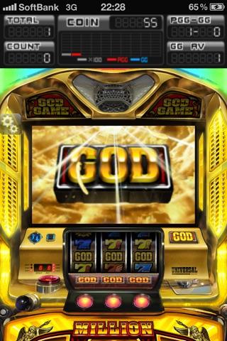 ミリオンゴッド-神々の系譜-ZEUS ver.のスクリーンショット2