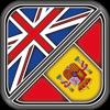 Spanish-English Dictionary (Offline) - SoftLingo