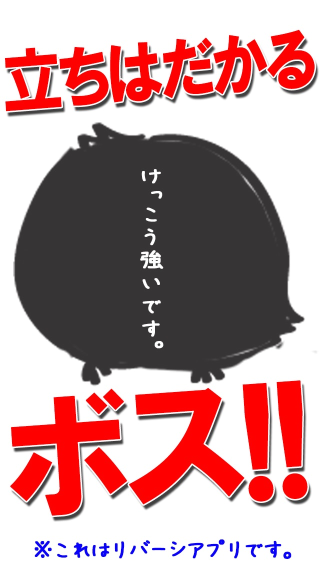 リバーシ by だーぱんのスクリーンショット2
