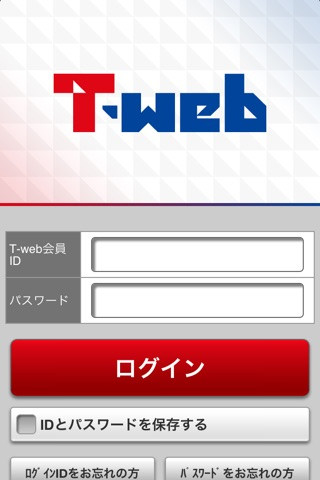 T-web screenshot 1