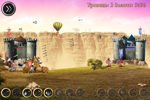 Medieval Lite screenshot 3