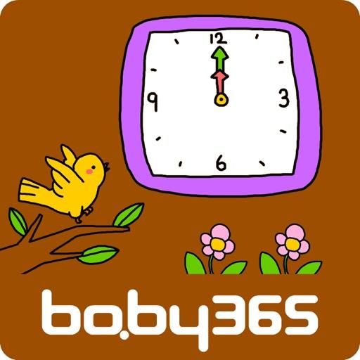 时钟-麦粒认知绘本-baby365